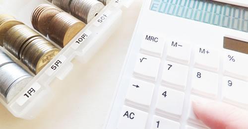 給与計算について