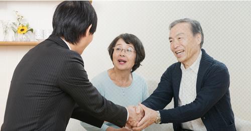 特定求職者雇用開発助成金